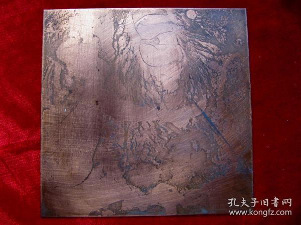 版畫底版(厚銅板)8