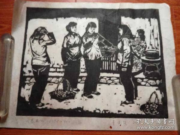 黑白木刻版畫原作:春菇(董國強 作)