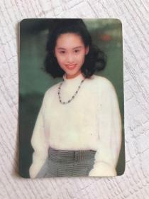 朱茵 年歷卡 卡片