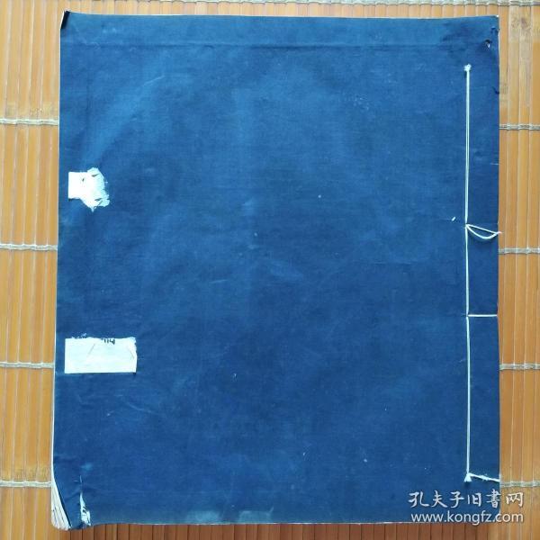 低价出售1956年一版一印大开本《汉魏南北朝墓志集释》第3册,这是最厚的一册,共162个图版。