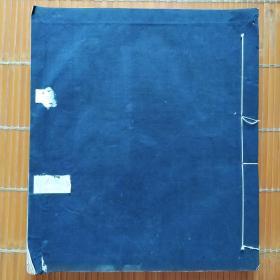 低价出售1956年一版一印大开本《汉魏南北朝墓志集释》第3册,这是最厚的一册,共162个图版。。,。!识者得之