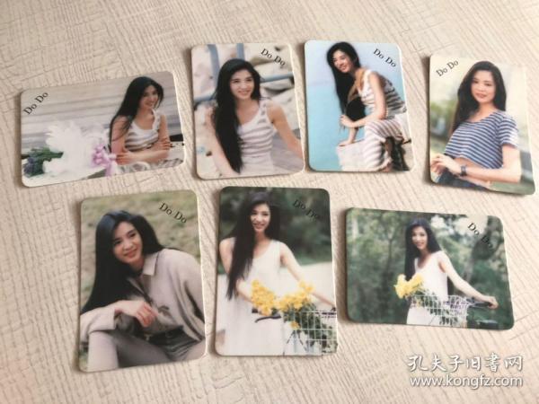 楊采妮 7張打包 dodo卡 卡片