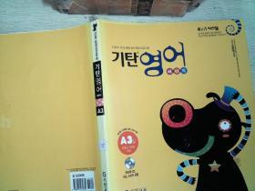 韩文书一本05