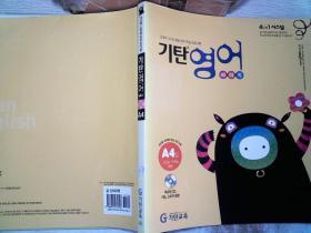 韩文书一本17