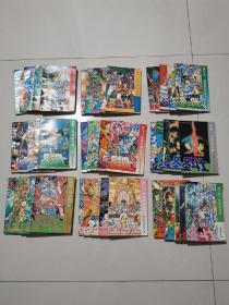 女神的圣斗士:全45册(海南一版一印)总体品相良好