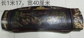 旧藏漆器古筝〔F15〕,画工一流,工艺精湛。可以正常使用,琴音婉转动听,余音绕梁,尺寸品相如图,