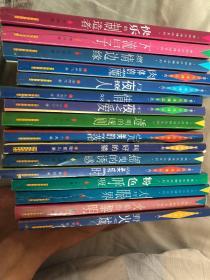爱欲文学精品系列16本合售
