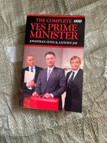 The Complete Yes Prime Minister:The Diaries of the Right Hon.James Hacker