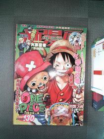 新漫画 VOL.130 TOP COMICS