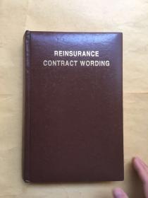 REINSURANCE CONTRACT WORDING 里面有笔记 不影响阅读