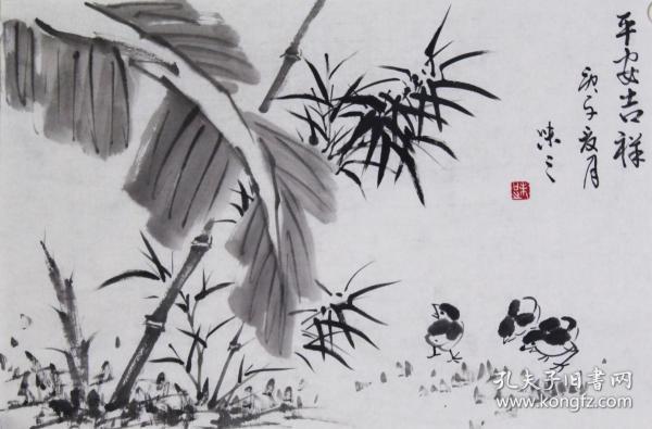 【自画自销】中国当代艺术家协会副主席,黄河文化书画院院士,中国孔子国际书画研究院首席画家王丞手绘  平安吉祥20158