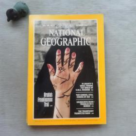 NATIONAL GEOGRAPHIC VOL.168 No.4 1985