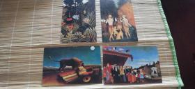 卢梭作品   明信片  4枚