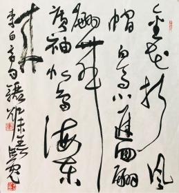 刘洪彪书法