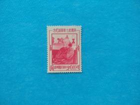 纪50 蒋介石七秩华诞 新票 1枚 (中国台湾邮票)