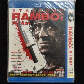 蓝光影视光盘548【第一滴血4】一张DVD简装