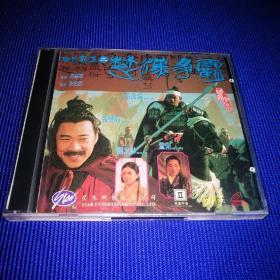 电影VCD 西楚霸王之楚汉争霸(2碟装)主演张丰毅 吕良伟 关之琳 等