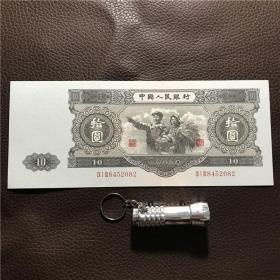 荧光版第二套人民币大黑十10元 工农像10元带荧光水印带手感紫光灯