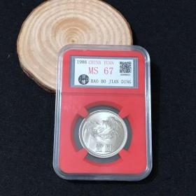 全新第三套人民币1986年1元一元长城币原光硬币评级币,,,,,,