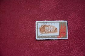 纪88   中国共产党成立四十周年 盖销邮票  5-3散票