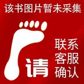 二手新职业英语基础篇第2版第二版视听说教程1 马俊波 杨洋
