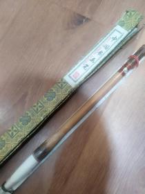 中国书画笔(一支  湖笔)湖笔以羊毫取胜。而从书画上看,明代的文征明、唐伯虎等文人在苏州一带尚习惯用狼毫(鼬鼠尾毛),湖笔从硬毫变为为软毫的原因大约是自宋以后,中国水墨画从丝绢乡为宣纸,从线条为主改为块面,从工笔转向写意,作为工具的毛笔就逐步要求锋长、柔软、含墨量大的羊毫了