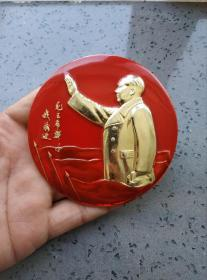 文革时期:毛主席挥手我前进特大像章