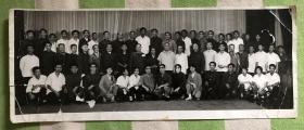李先念、李德生、陈永贵 等领导人与文艺届人士合影罕见老照片一枚