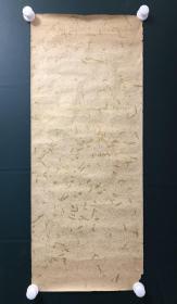 日本回流字画 软片   3953   空白洒金老纸