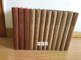 日本の歴史 日本的历史 全12册 精装