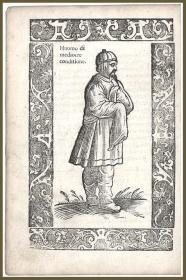1590年木刻版画《中国男子》