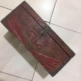 毛主席万岁字木箱子