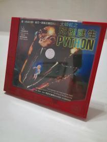 VCD   大蟒蛇  死里逃生 狂蟒之灾  vcd  个人收藏品相佳  碟片全新