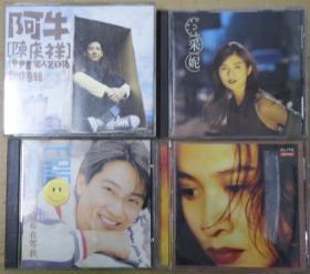 孙耀威 杨采妮 刘嘉玲 阿牛 旧版 港版 原版 绝版 CD