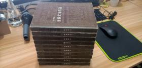 《世界文学名著连环画》全十册