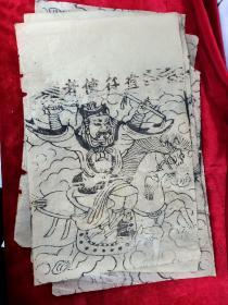 民国木版年画五张(长40厘米,宽26.5厘米)
