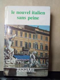 le nouvel italien sans peine(意文原版)