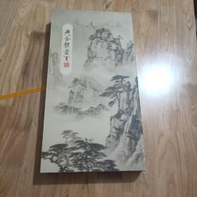 礼盒装 瘦金体册页 仿古奏折书写本