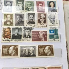 前 苏联人物建筑邮票
