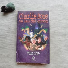 Charlie Bine va lau dai guing