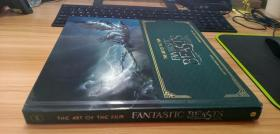 The Art of the Film: Fantastic Beasts and Where to Find Them (硬精装) 【详见图】