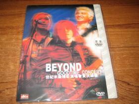DVD BEYOND 世纪末最精彩演唱会实况录像