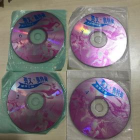赛文奥特曼 8碟VCD 无光盘盒