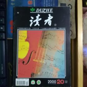 读者文摘2000.20