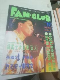fan-club vol.18(含两册别册)