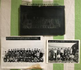 1959-1960年 密云水库修建总指挥部后勤部 修建密云水库留念老照片二枚、底片一枚