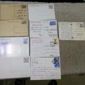 老明信片一组 9张合售