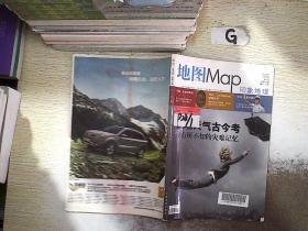 地图 印象地理 2010 5