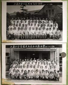 山东大学学运史座谈会于青岛留影及闭幕大幅老照片二枚
