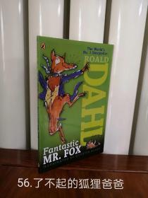 了不起的狐狸爸爸,英文版,罗尔德达尔,全新包邮,Fantastic Mr. Fox